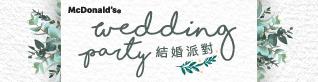 Wedding WebBanner-04