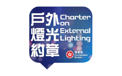 green-operations-charter-on-external-lighting