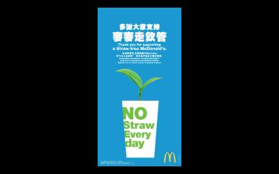 reduce-no-straw